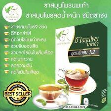 5 x 45g Herb Tea NOPPAKAO Organic 9 Herbs No Caffeine Quality From Thailand