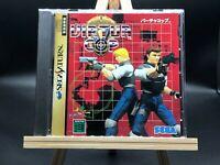 Virtua Cop (Sega Saturn, 1995) from japan