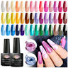 7ML MEET ACROSS Glitter UV Gel Nail Polish Manicure Soak Off Gel Nails Varnish