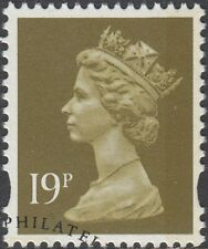 GB Stamps 1994 Machin Definitive 19p Bistre, 1 Right Bd, SG Y1771a, VFU from FDC