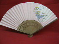 Vintage Asian Sandlewood & Fabric Painted Hand Fan