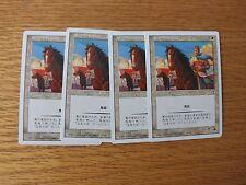MTG Portal Three Kingdoms - Japanese Shu Cavalry x4