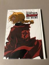 Fullmetal Alchemist: The Anime by Hiromu Arakawa (2006, Hardcover) NEW SEALED