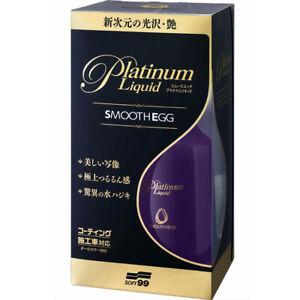 (105,22€/L) SOFT99 Smooth Egg Platinum Liquid Topping für Versiegelungen 230ml