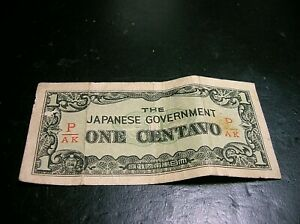 Vintage 1940's The Japanese Government One Centavo Currency Note
