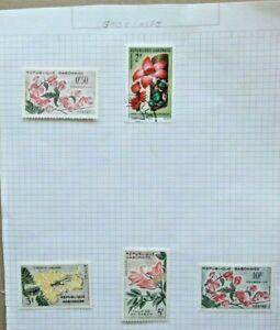 FRENCH COLONIES REPUBLIQUE GABONAISE VARIOUS STAMPS & VALUES - FLOWERS 4x MINT