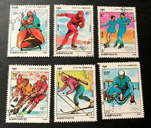 Cambodia 🇰🇭 1992 Olympic Games - 6 canceled stamps