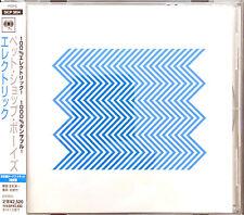Pet Shop Boys CD Electric - Japan (M/M)