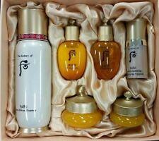 The History of Whoo Bichup Soonhwan Essence Gift Set +whoo various samples