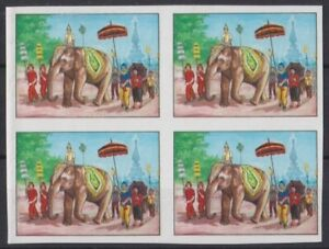 F-EX16824 LAOS MNH 1994 IMPERF PROOF BLOCK 4 ELEPHANT ERROR WITHOUT COLOR.