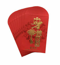 Chinese Red Envelopes Packets Happy New Year Money Gift Good Health (Pack of 8)