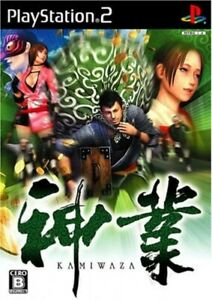 Game PS2 Kamiwaza Japan Import