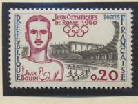 France Stamp Scott #969, Mint Hinged