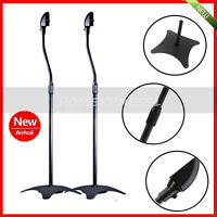 UNIVERSAL SURROUND SOUND SPEAKER STANDS SET OF 2 SATELLITE SPEAKER HL