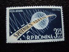 ROUMANIE - timbre yvert et tellier aerien n° 87 n** (C5) stamp romania (E)