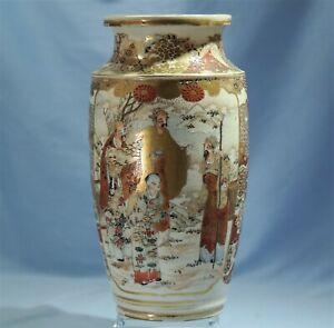 Japanese Satsuma Painted Crackled Pottery/Porcelain Vase 1920s