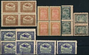 TURKEY, CLASSIC SCARCE LOT OF DIFF. AVIATION DEFENSE TAX STAMPS ISSUES.  #Z53