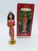 Hallmark Ornament Chinese Barbie Dolls of the World Collectors Christmas 1997