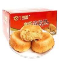 友臣肉松饼Pork Floss muffin新鲜日期Fresh date美国现货 早餐 好吃 真材实料 免费快递 free fast shipping