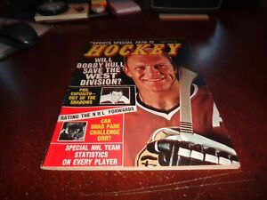 sports special hockey february 1971 bobby hull phil esposito bobby orr lnh rare