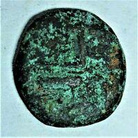 AE-Prutah aus Judaea des Procurators Pontius Pilatus 26-36 AD, - nur s