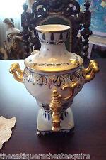 GZHEL PORCELAIN FACTORY, Russia, Mid Century ceramic decorative samovar[4-55]