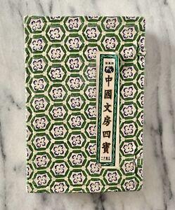 Vintage Chinese Calligraphy Set Old Writing Box Kit China