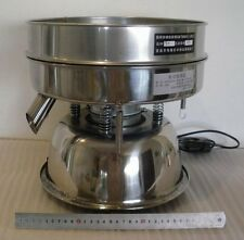 Stainless Steel Electric Chinese Medicine Sieve, Vibrating Sieve Machine 110V