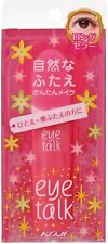 KOJI DOUBLE EYELID EYE TALK GLUE Gel 8ml eyetalk Japan import NEW