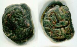 (17206)Chach, Unknown ruler 3-5 Ct AD