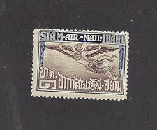 THAILAND -  C8 - MNH  - 1925 AIR MAIL - GARUDA-