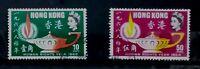 HONG KONG  1968    HUMAN RIGHTS YEAR  D013     Free Shipping
