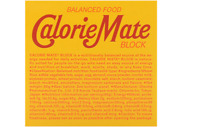 Calorie Mate Chocolate[10 boxes] Energy Diet Food Otsuka Japan NEW F/S