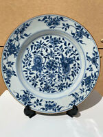 A Magnificent Antique Chinese KANGXI Lotus Flower Porcelain Plate