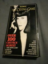 The Crying Game VHS 1993