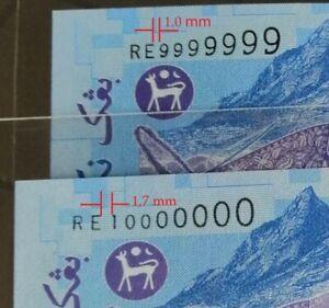 2000 Malaysia RM1 Zeti Sign Solid 9 & Last Million RE 9999999 -10000000 UNC
