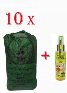 10 X 500 Gramm Ghassoul/ Rhassoul Wascherde Stücken+ 60 ml Argan Oil Arganöl