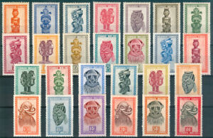 BELGIAN CONGO (1947 Mi#263-288 Mask) MNH SuperB Cat.Val. € 100.00