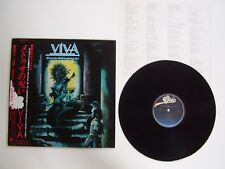 VIVA What the hell is going on ! LP vinyl 33t Japan / Japon Obi Rare 25 3P 340