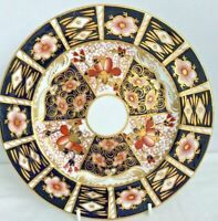 RARE ROYAL CROWN DERBY 2451 0R TRADITIONAL IMARI DESSERT PLATE - TIFFANY & CO