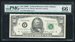 FR. 2117-F* 1969-C $50 *STAR* FRN ATLANTA, GA PMG GEM UNCIRCULATED-66EPQ