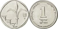 Lot 10 Coins Israel New Shekel Collect Sheqel Jewish Israeli Money Nis Free Ship