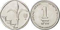 Lot 10 Coins Israel New Shekel Collect Sheqel Jewish Israeli Money Nis Free Ship