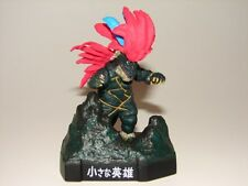Geronimon Figure from Ultraman Diorama Set! Godzilla Gamera
