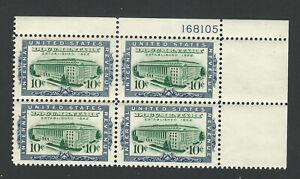 Bigjake: #R733, 10 cent Documentary Plate Block - MNH