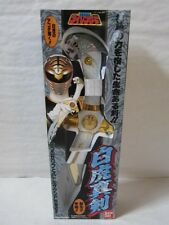 Power Rangers sentai DAIRANGER White Rangers Saba Sword NEW Rare!