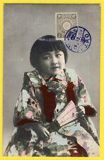 cpa Rare ART DÉCO Cachet TIEN TSIN CHINE 1906 Enfant à l'EVENTAIL en KIMONO