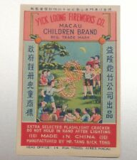 Vintage Yick Loong firecracker label CHILDREN BRAND (16); no crackers!!  fcp129