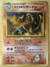 Blaine's Charizard Pokemon Holo Gym 1998 Japanese 006 G