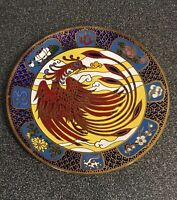 "7-1/2"" Cloisonne Enamel & Metal Decorative Plate Phoenix Limited Edition / Rare"